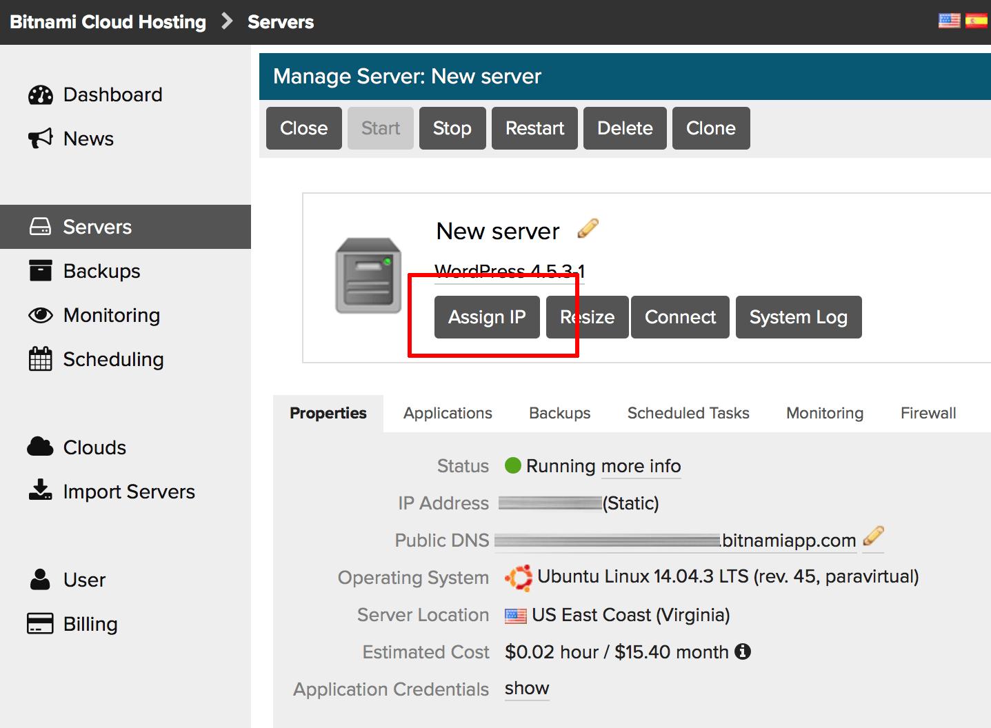 Server static IP address configuration